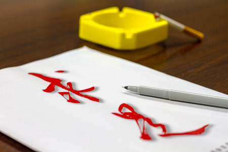 enterprising: letter with pen on table Stock Photo