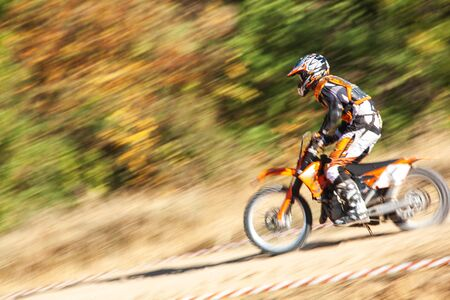 The motorcyclist is landing. Motocross. Sports. A moving blur draw background