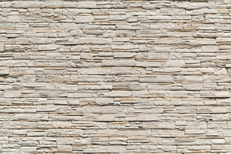 Stone brick modern wall photo
