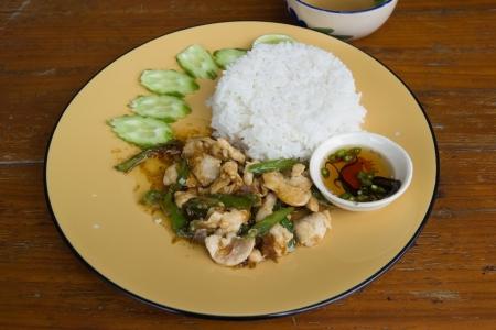 Pork fried rice  photo