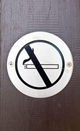 disallowed: No smoking sign  Stock Photo