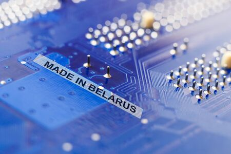close-up. motherboard in blue. the inscription is made in Belarus