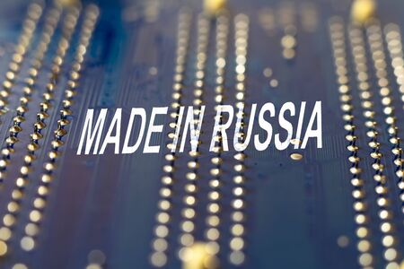 close-up. motherboard in blue. the inscription is made in Russia 写真素材