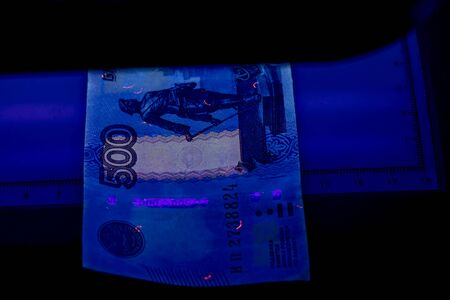 500 rubles. banknote of the Russian Federation. she is in the ultraviolet to verify authenticity. Stock Photo