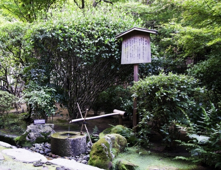 bamboo fountain: Traditional bamboo fountain at Ryoanji temple, Kyoto, Japan