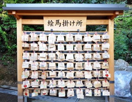 Wooden prayer tablets in a japanese temple (Kyoto, Japan)  Editorial
