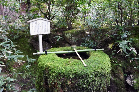 Traditional Bamboo Fountain in Kyoto, Japan photo