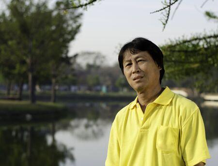 portrait of a happy asian man thailand park Stock Photo - 18205516