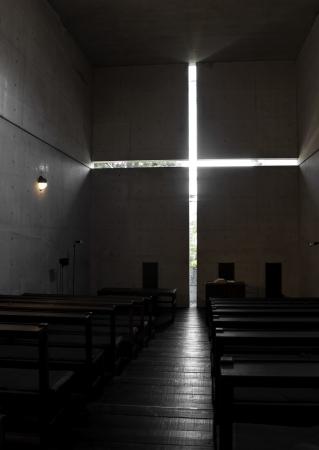 void: Church of the light  sometimes called  Church with Light   is the Ibaraki Kasugaoka Church Editorial