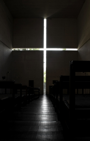 Church of the light is the Ibaraki Kasugaoka Church