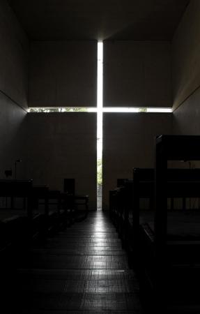 Kirche des Lichts ist die Ibaraki Kasugaoka Kirche Standard-Bild - 23851960