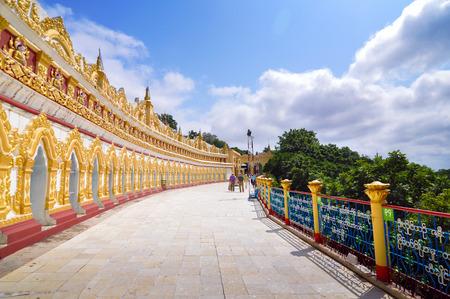 min: U min Thonze pagoda in Sagaing, Myanmar