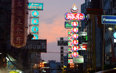 BANGKOK - MARCH 21: The China Town at Yaowarat Road. Neon light at night, Bangkok, Thailand on March 21, 2014. Yaowarat Road is a main street in Bangkoks Chinatown, it was opened in 1891 in the reign of King Rama V.