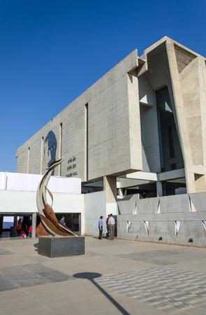 tagore: Facade of Tagore Memorial Hall in Ahmedabad, India