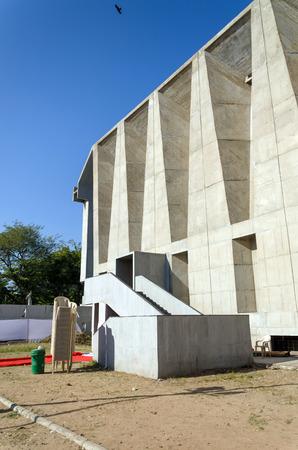tagore: Tagore Memorial Hall in Ahmedabad, Gujarat, India