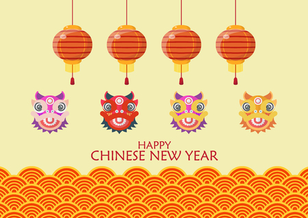Happy chinese new year with Dancing lions and lanterns. Traditional wave background. Vector illustration Illusztráció