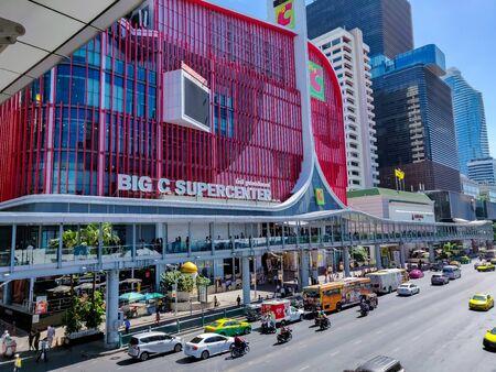 Bangkok, Thailand - November 28 2019: Big C Supercenter at Pratunam District in Bangkok
