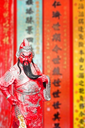 Statue Of Guan Yu With Ancient Chinese calligraph   ,God of Honor photo