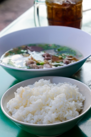 rice with hot soup photo