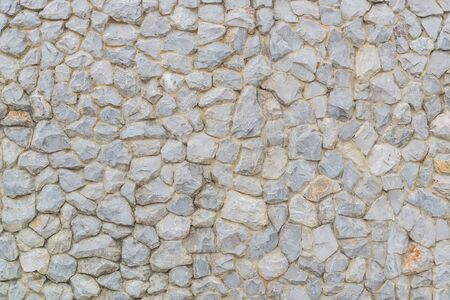 Stone texture for backgrounds. photo