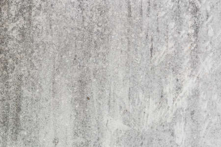 Wall texture for backgrounds. Stock Photo - 18674220