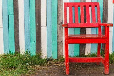 Beautiful Vintage Chair photo