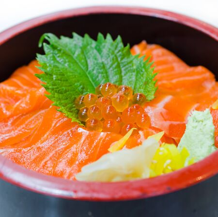 tekka: Salmon rice (Salmon tekka don) Stock Photo
