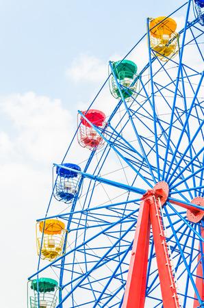 Weinlese-Riesenrad im Park Lizenzfreie Bilder