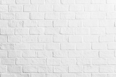 wall textures: White concrete brick wall textures  Stock Photo
