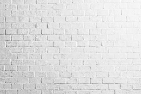 White concrete brick wall textures background Stockfoto