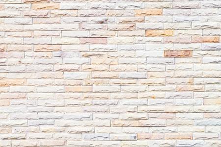 Ladrillo texturas de la pared de fondo