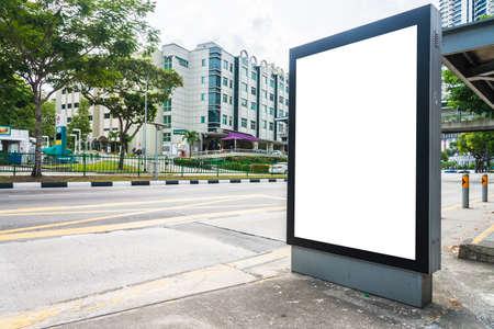 display advertising: Blank advertising billboard Stock Photo