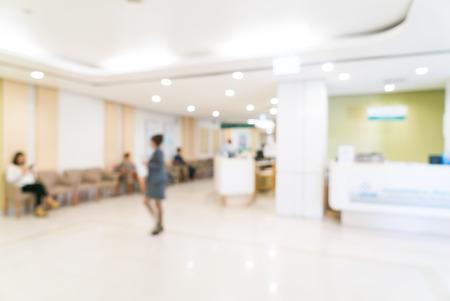 추상 흐림 병원 배경