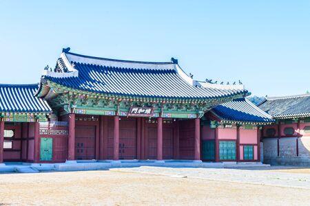 city night: Beautiful Architecture in Gyeongbokgung Palace at Seoul city Korea