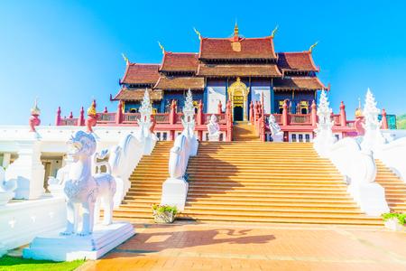 pavillion: Beautiful Royal pavillion at Chaing mai