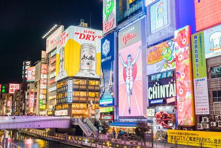 tourist spots: OSAKA, JAPAN - December 1: Dotonbori street market in Osaka on December 1, 2015. One of the famous tourist spots at Osaka. Editorial
