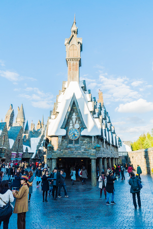 wizardry: OSAKA, JAPAN - December 1, 2015 : Hogwarts School of Witchcraft Castle and Wizardry replica at The Wizarding World of Harry Potter Attraction, at Universal Studio, Osaka, Japan. Editorial