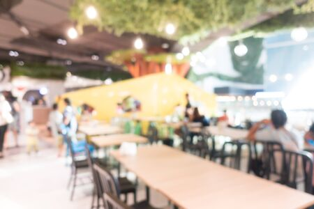 center court: Abstract blur food court center interior for background Stock Photo