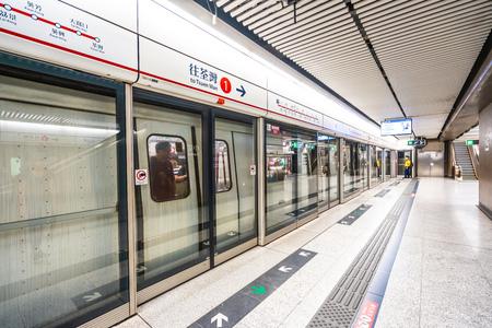 Hong kong, China - September 14, 2018 : Mtr subway station is the in hong kong city Imagens - 115507710