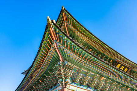 Beautiful architecture building Gyeongbokgung palace in Seoul South Korea 写真素材