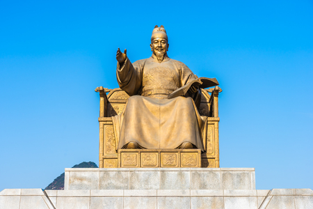 Beautiful statue King Sejong in Seoul city South Korea