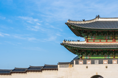Beautiful architecture building Gyeongbokgung palace in Seoul South Korea Stock Photo