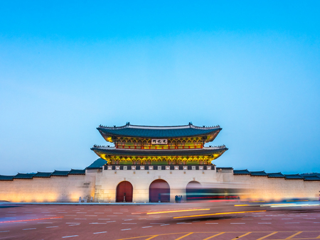 Beautiful architecture building of gyeongbokgung palace landmark of Seoul city in South Korea Stok Fotoğraf