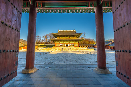 Beautiful architecture building Changdeokgung palace  landmark in Seoul city South Korea