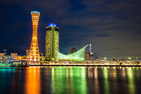 Beautiful cityscape with architecture building and kobe tower city skyline Japan Standard-Bild - 114944708