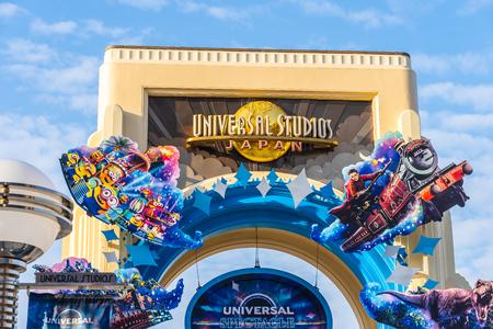 Osaka, Japan - 12 November 2018 : Beautiful amusement attraction in Universal studio Osaka Japan