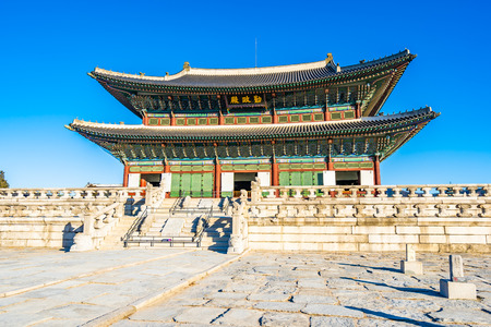 Beautiful architecture building Gyeongbokgung palace in Seoul South Korea Stok Fotoğraf