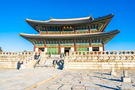 Belle architecture bâtiment Gyeongbokgung palace à Séoul Corée du Sud Banque d'images