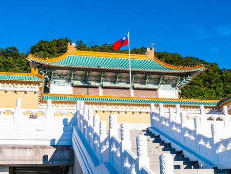 Beautiful architecture building exterior of national palace museum in taipei taiwan is the popular place for travel and sightseeing tour Stock Photo