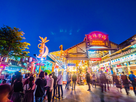 Taipei, Taiwan - December 1 2018 : Shilin night market is the popular district and place in taiwan